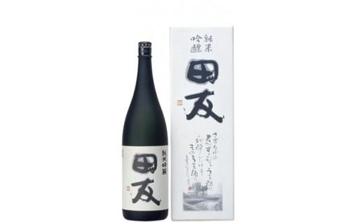 秋の夜長に美味しい地酒「純米吟醸 田友」