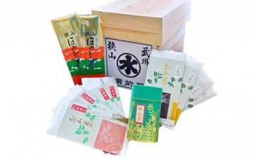 茶箱入狭山茶たっぷり10本セット