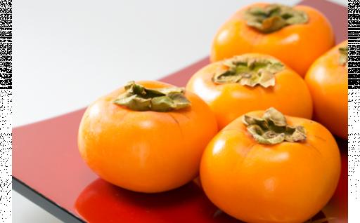 秋の果物庄内柿。今年の締め切り10月18日です。