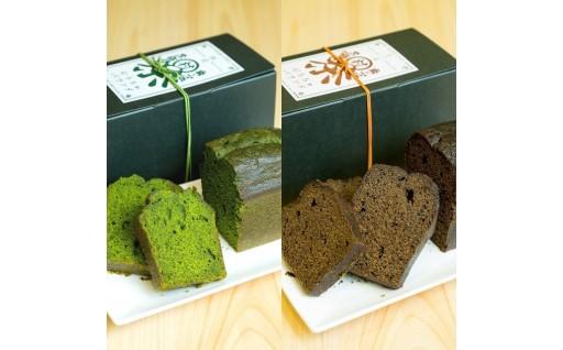 パウンドケーキ2種類セットが人気上昇中です!