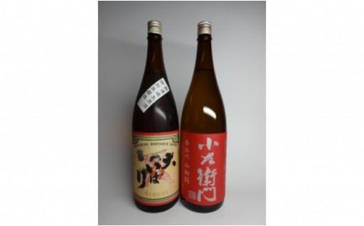 瑞浪ふるさと地酒厳選2種セット(小左衛門・若葉)