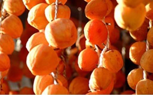 吊し、干し柿用愛宕柿の掲載を始めました。