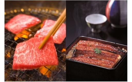 セット豊後牛焼肉用バラ&三年熟成醤油の「鰻蒲焼」