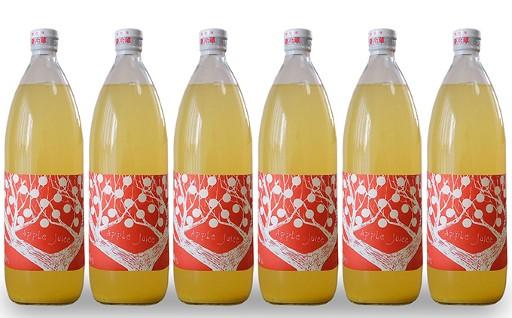 信州産リンゴ🍎ジュース🍹豊かなコクと風味