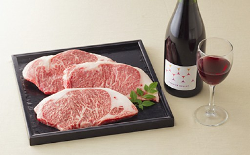 「なにわ黒牛」サーロインステーキ(赤ワイン付)