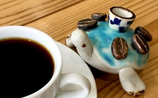 【ゆうばんた珈琲】プレミアムコーヒー4袋セット