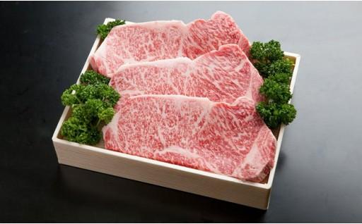 和牛のトップブランド「神戸ビーフ」 ステーキ用