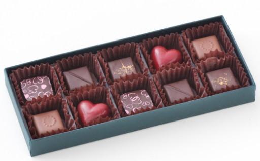 バレンタインショコラAセット10粒 限定500個