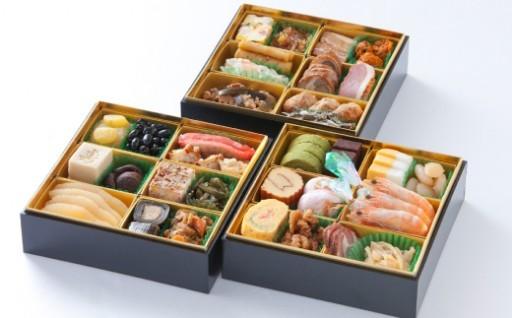 佐賀のお米と本格定番3段重おせち「大幸園」