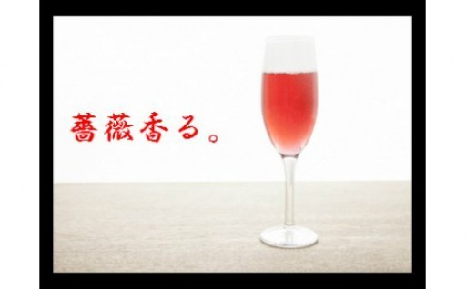 奥出雲薔薇園のローズサイダーセット(6本)