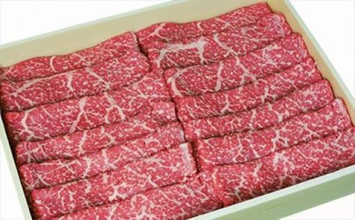 [旬-1]長崎和牛すき焼き用 500g