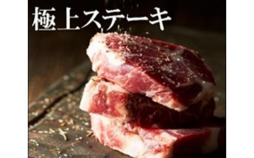 ステーキ&岐阜県産スモークチップセット
