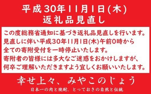 【重要なお知らせ】