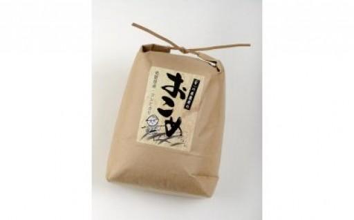 酵母菌や自然の力を利用して大切に栽培された玄米