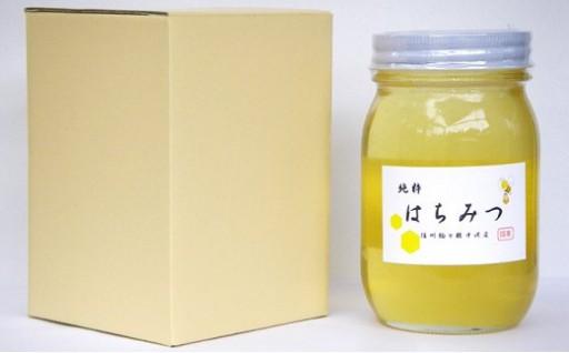 上品な味わいの信州駒ケ根産のアカシア蜂蜜