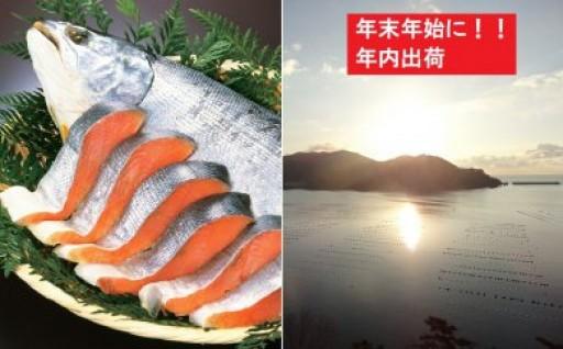 いくらのおいかわ屋厳選 三陸沖獲り 新巻鮭(大)