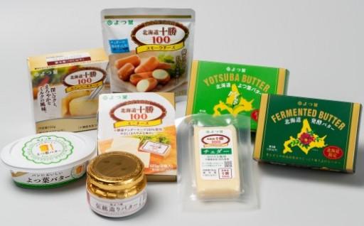 【バター人気No.1!】よつ葉のバターセット