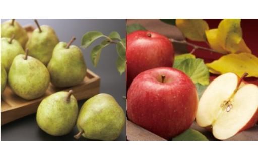 秋の女王・山形ラフランスと真紅のりんご