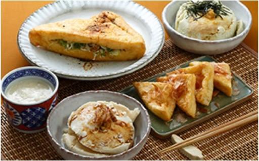 涌谷のふるさとの味、おぼろ豆腐