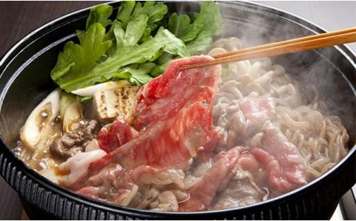 和牛のトップブランド 神戸ビーフをすき焼き用で!