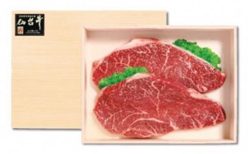 宮城県登米産仙台牛モモステーキ用約450g×2枚