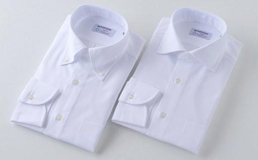 ふるさと納税限定! イタリア生地の上質シャツ