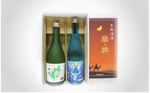 お歳暮にもおすすめの日本酒セットです