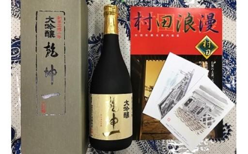 NHK「あさイチ」でも紹介された名酒 乾坤一