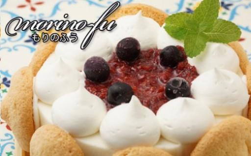 『冬季限定』morino-fuアイスケーキ