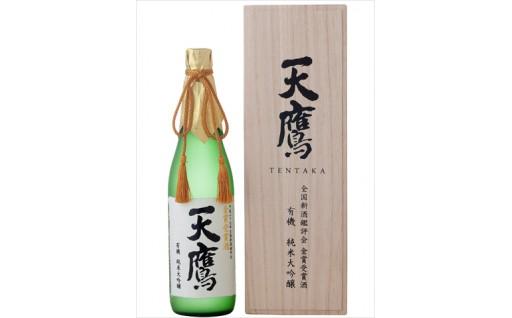 酒蔵の思いが集約された有機純米大吟醸
