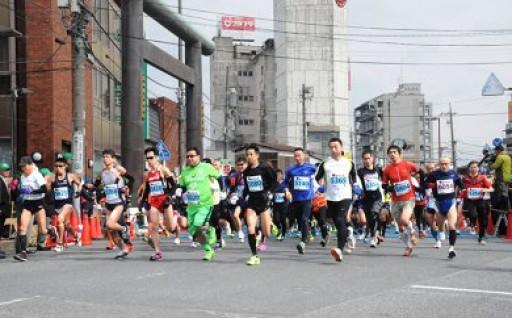 【期間限定】大山登山マラソン参加権!