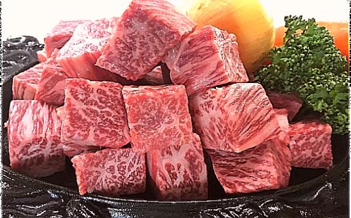 超人気の佐賀牛サイコロステーキをお届けします!!
