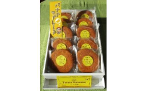 これぞ手作りの味!中島村が誇る洋菓子!