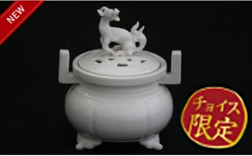 【限定1品】有田焼🌅白高麗香炉