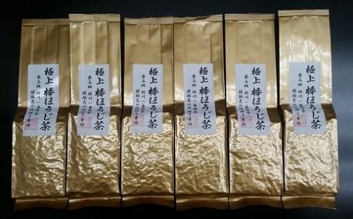 掛川一番棒茶 琥珀色の浅炒り焙煎の棒ほうじ茶です