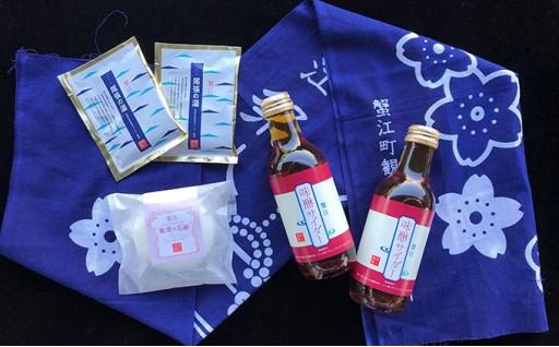 ★愛知県蟹江町の「祭人」からの贈り物★