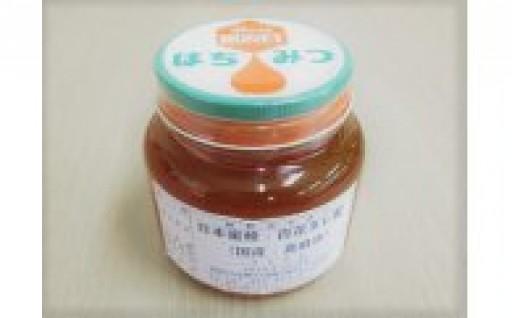 幻のハチミツ 日本蜜蜂のハチミツを再入荷!!