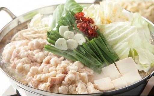 「塩モツ鍋セット」15人前「辛子明太子」500g