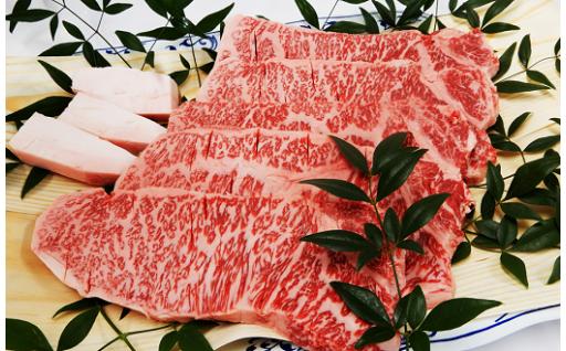 熟成肉のロースステーキを贅沢に!