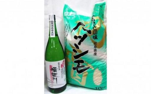 地元のお米と地元の酒造で作られたお酒です☆