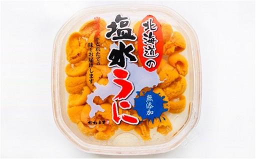 良質な昆布を食べて育った北海道産蝦夷ばふんうに