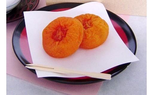 私のイチオシ「柿えくぼ」(庄内柿の干し柿)