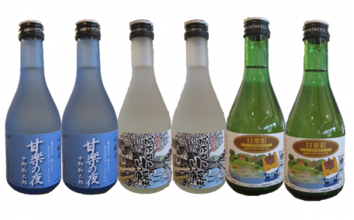 甘楽町自慢の日本酒を飲み比べてみませんか?