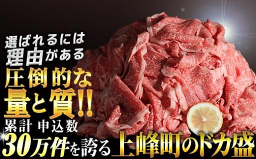 黒毛和牛「切り落とし」 ドカ盛り1200g!!