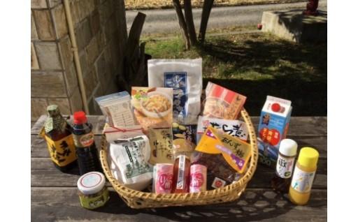 青森県弘前市の特産品を詰合せてお届け!