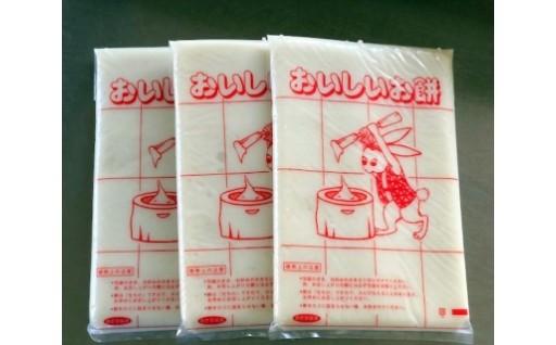 柏市産もち米で作ったのし餅でお正月を過ごそう!