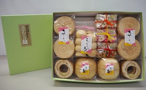 【のし対応可】ヘルシー食材『お麩』のセット!!