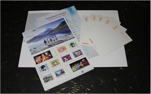 数量限定‼ゆるキャン△切手シートと西嶋和紙はがき