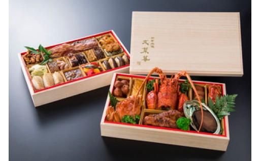 今年も登場!新年を祝う中国料理 文菜華のおせち