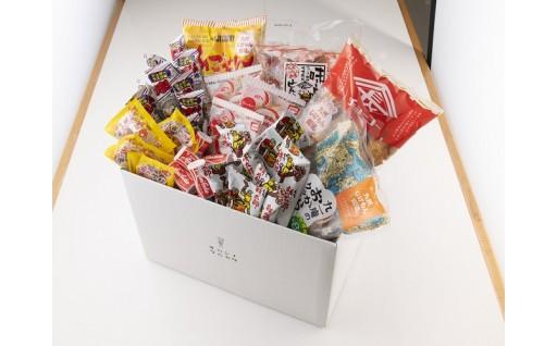 九州じげもん街道と駄菓子問屋セット